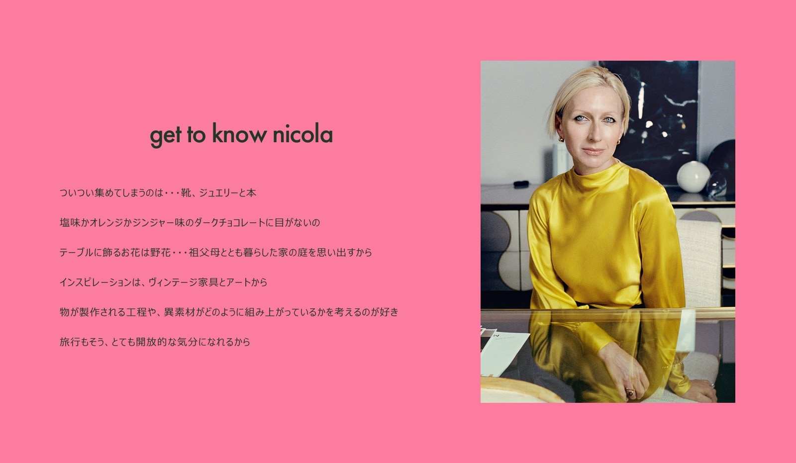 get to know nicola
