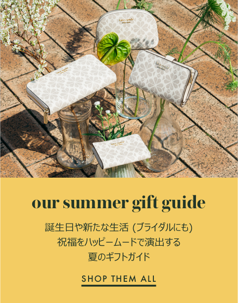 find gifts for mum